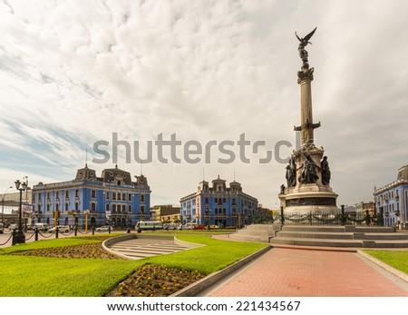 LIMA - PERU CIRCA 2014: Panoramic view 02 of May square circa 2014 in Lima, Peru - stock photo
