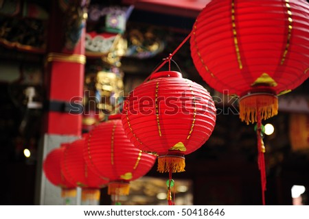 line  chinese red lantern in the temple - stock photo