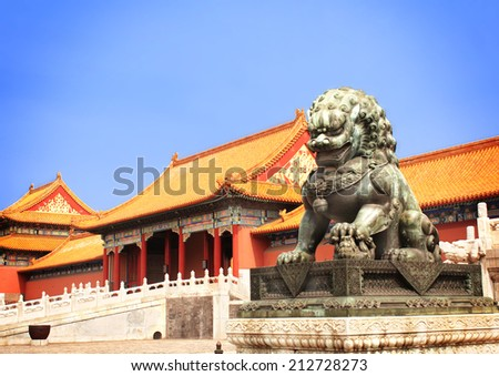 Lion statue in Forbidden City, Beijing, China - stock photo