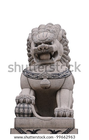 Lion statue in front of the Temple Forum Pattaya. - stock photo