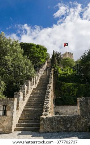 Lisbon fortress of Saint George stairs, Portugal (Castelo de Sao Jorge) - stock photo