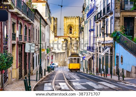 Lisbon, Porgugal cityscape and tram near Lisbon Cathedral. - stock photo