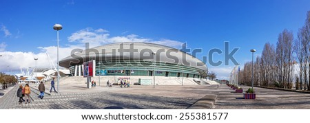 Lisbon, Portugal - February 01, 2015: Atlantico Pavilion (Pavilhao Atlantico), currently called MEO Arena, in Park of Nations (Parque das Nacoes) - stock photo