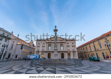 LISBON, PORTUGAL - MAY 26, 2015: Municipal Square in Lisbon, Portugal. It is a small peaceful square where the City Hall, Appeals Court and Navy Arsenal stand.  - stock photo