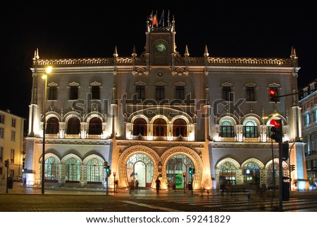 Lisbon Rossio train station at night - stock photo