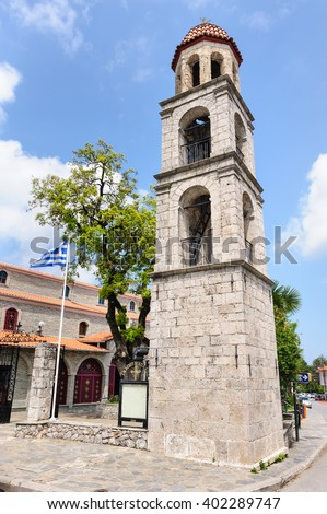 Litochoro, Greece, central square - stock photo