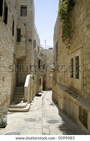 little back street in the old city of jerusalem, israel - stock photo