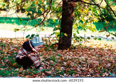 Little kid in park - stock photo