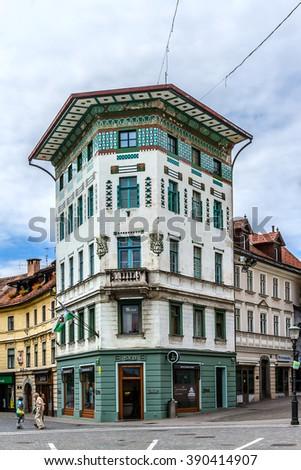 Forex center ljubljana