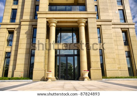 Local office building - stock photo