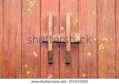 lock the door in thai style - stock photo