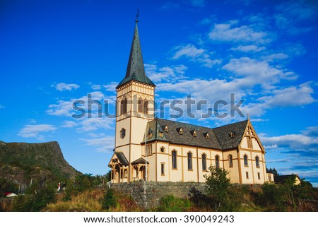 Lofoten Cathedral built in 1898 year, Lutheran parish church, Norway, Lofoten Islands, sunny summer day - stock photo
