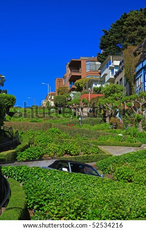 Lombard Street in San Francisco - stock photo