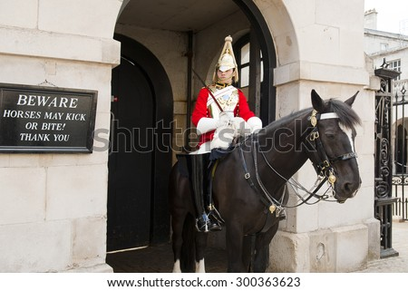 LONDON, ENGLAND - MAY 30: Household Cavalry Museum on May 30, 2015 in London - stock photo