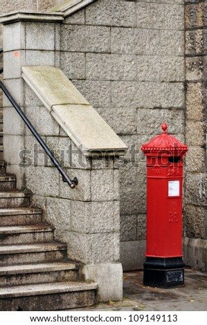 London: Traditional British Post Box - stock photo