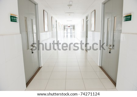 long corridor in a hospital. - stock photo