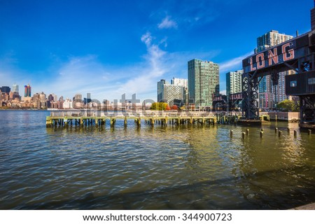 Long Island City - Queens side of the East River. New York - stock photo