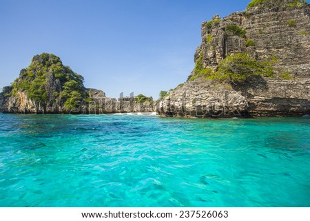Lonley blue bay paradise thailand ko ha - stock photo