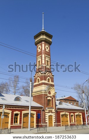 Lookout tower at the fire station in Irkutsk - stock photo