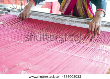 loom and hand woven - stock photo