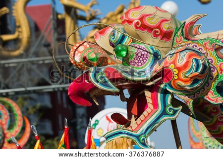 Los Angeles, USA - February 13, 2016: Chienese dragon during the 117th Golden Dragon Parade, celebrating Chinese New Year and the Year of the Monkey. - stock photo