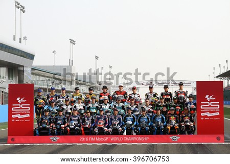 LOSAIL - QATAR, MARCH 17: All 2016 Moto3 riders at 2016 Commercial Bank of Qatar MotoGP at Losail circuit on March 17, 2016 - stock photo