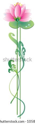 Lotus, border. - stock photo