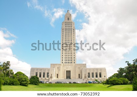 Louisiana State Capitol building - stock photo