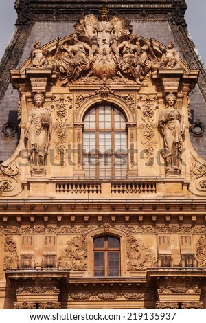 Louvre museum on September 25, 2013. Louvre museum is one of the world's largest museums with more than 8 million visitors each year. - stock photo