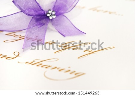 Love letter and fountain pen - stock photo