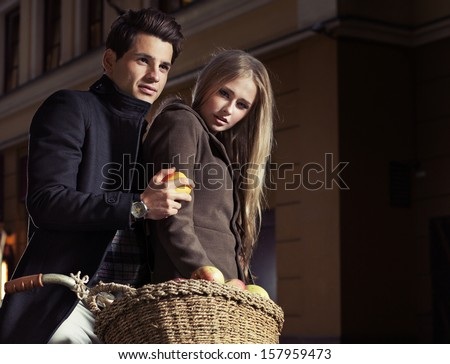 Loving couple - stock photo