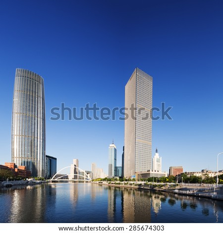 low angle view of skyscrapers and skyline - stock photo