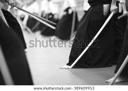 Low section of samurai warriors in traditional Japanese clothing - stock photo