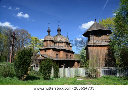 LUBLIN, POLAND - APRIL 27: Old eastern orthodox church in the open-air museum of lubelskie district on april 27, 2015 in Lublin, Poland. - stock photo