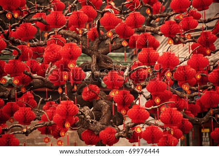 Lucky Red Lanterns Chinese New Year Decorations Ditan Park Beijing China Lunar New Year Festival  Chinese characters on lanterns say lucky and long life. - stock photo