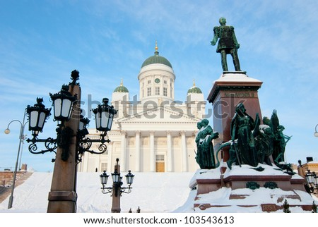 Lutheran church in the central square in Helsinki. Finland. - stock photo