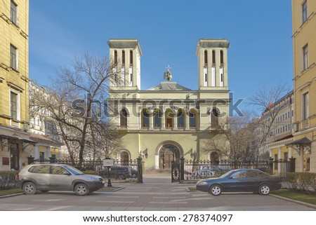 Lutheran Church of Saint Peter and Saint Paul  in Saint Petersburg, Russia - stock photo