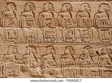 Luxor, Egypt - stock photo