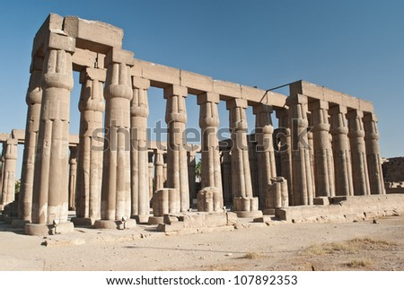 luxor temple, egypt - stock photo