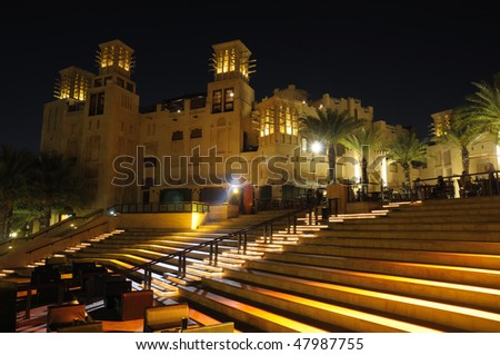 Luxury Resort Madinat Jumeirah at night. Dubai, United Arab Emirates - stock photo