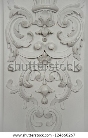 Luxury wall design with mouldings - stock photo