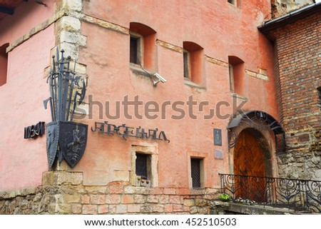 "LVIV, UKRAINE - MAY 8, 2016:  Entrance to the museum called ""the Arsenal"" - one of the most popular places in Lviv, Ukraine - stock photo"