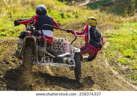 Lvov - October 19: Unidentified riders in action in Galicia Motocross Fest October 19,2014 in Lvov,Ukraine - stock photo