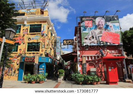 MACAU, CHINA - JULY 9, 2012 : Tourists visit the Historic Centre of Macao-Senado Square on July 9, 2012 in Macau, China. The Historic Centre of Macao was inscribed on the UNESCO World Heritage List in 2005. - stock photo