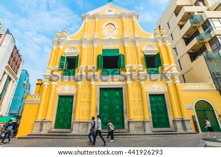 MACAU, CHINA - OCTOBER 22: China Macau city landscape with visitors in Macau on October 22, 2015. Macau is a popular tourist attraction of Asia in the holidays. - stock photo