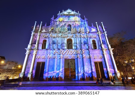 Macau - December 31, 2015: Macao Light Festival. Ruins of St. Paul's. Built from 1602 to 1640, one of Macau's best known landmarks. - stock photo