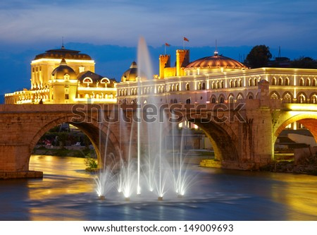 Macedonian's capital city Skopje. Old stone bridge - stock photo