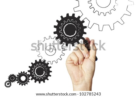Machine Gear - stock photo