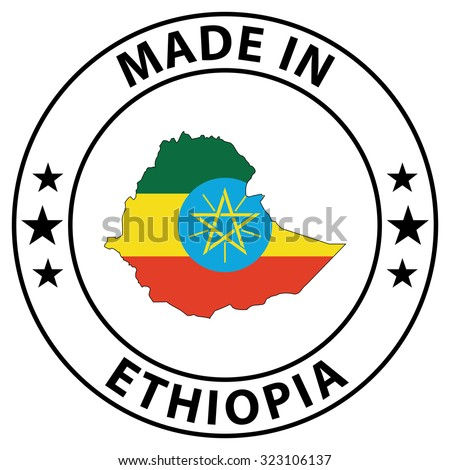 Made in badge with map inside - Ethiopia - stock photo