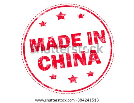 made in China grunge rubber stamp - stock photo